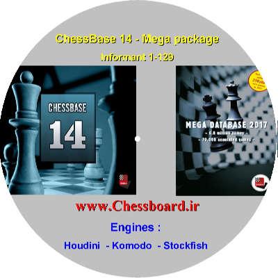 دی وی دی مگا 2017 به همراه Chessbase 14 منتشر شد.