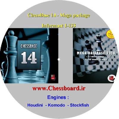 دی وی دی مگا 2018 به همراه Chessbase 14