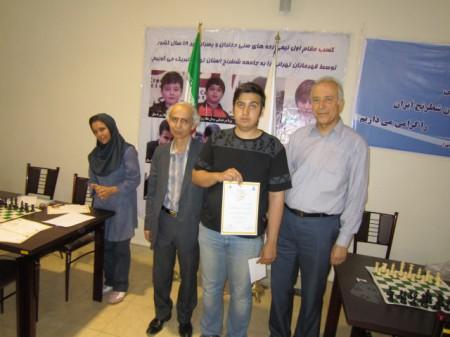 فربد پژوم تاجانی قهرمان مسابقات جام تهران