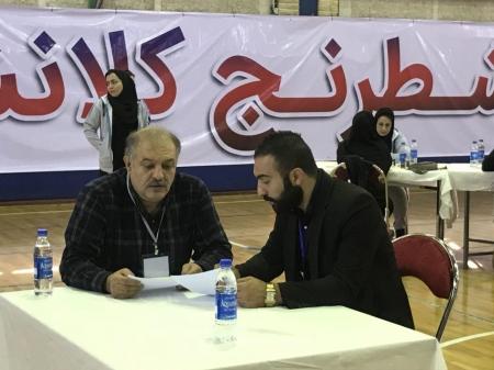 شهرداری تهران قهرمان مسابقات شطرنج کلانشهرهای کشور شد