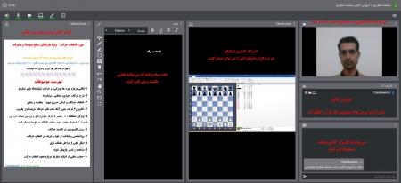 امکانات و خدمات آنلاین سایت صفحه شطرنج