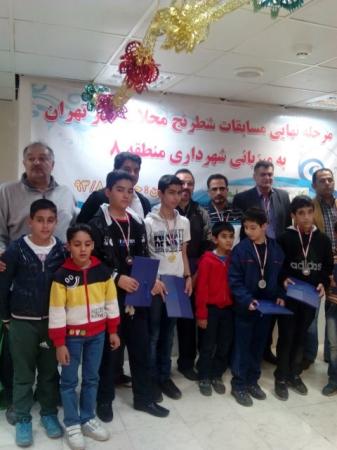 مرحله نهایی مسابقات شطرنج محلات شهر تهران به میزبانی شهرداری منطقه 8