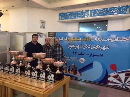 تیم تهران قهرمان مسابقات شطرنج کارکنان شهرداری کلانشهر های کشور